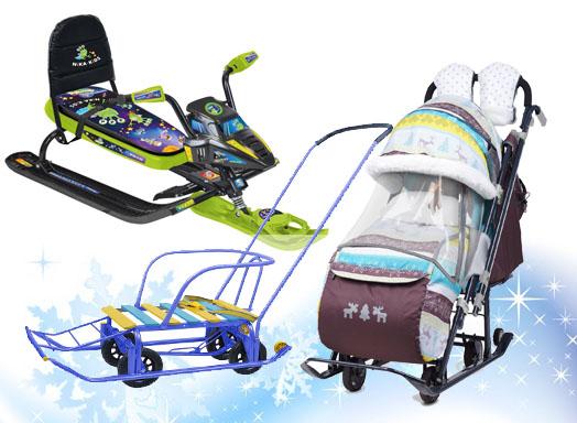 Купить санки и снегокат в Екатеринбурге